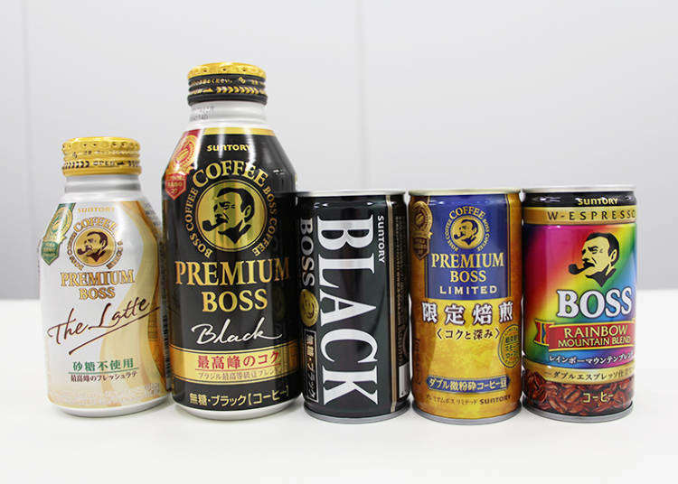 BOSS Coffee: Japan's Best Coffee Comes in a Can?! (But We Tried It Anyway) | LIVE JAPAN travel guide