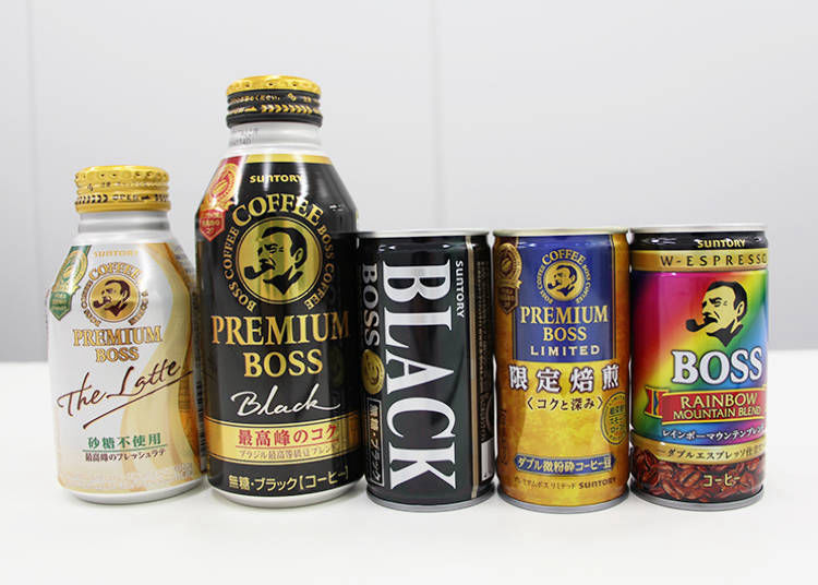 Japanese Canned Coffee: BOSS Coffee Tasting Lineup
