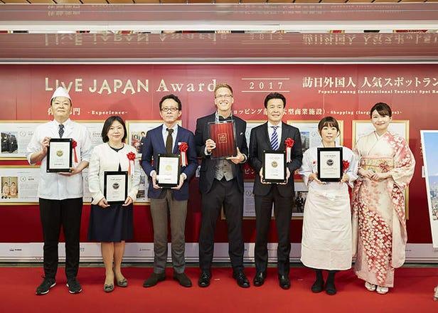 在外国人中东京最受欢迎的地方是哪里? 厚切Jason推荐的是? LIVE JAPAN1周年活动大公开