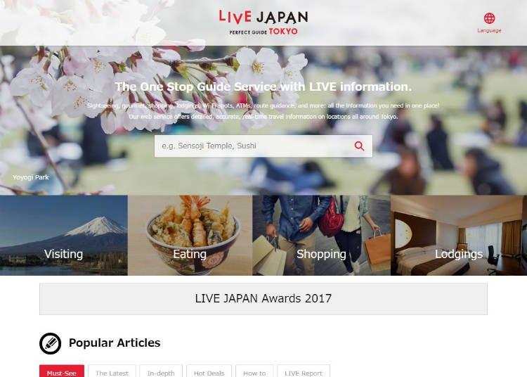 「LIVE JAPAN Awards 2017」とは