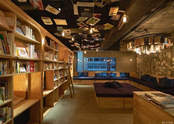 さまざまな本を読みながら眠りにつける/BOOK AND BED TOKYO