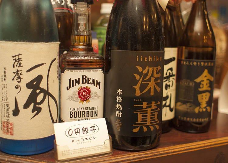 다양한 술과 정성들인 만두소