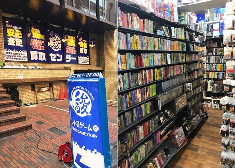 4. Surugaya Specialty Store