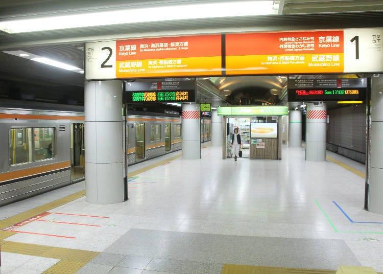 Taking the Keiyo Line from Tokyo Station to Tokyo Disney Resort