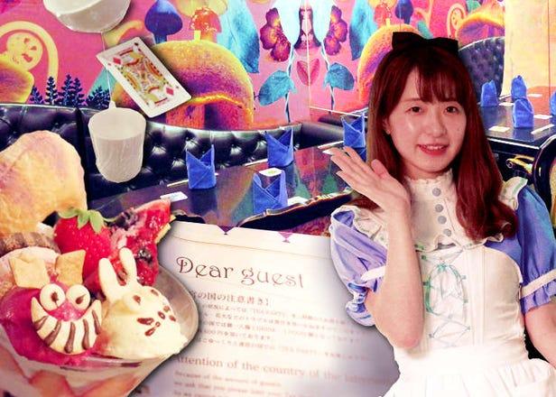 [MOVIE] 도쿄여행중 가고 싶어지는 독특하고 색다른 카페. 이상한 나라의 앨리스 레스토랑!