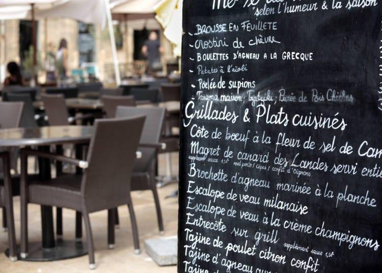 8.街に変なフランス語がありすぎて・・