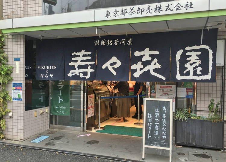 1. Suzukien: World's Richest Matcha Ice Cream