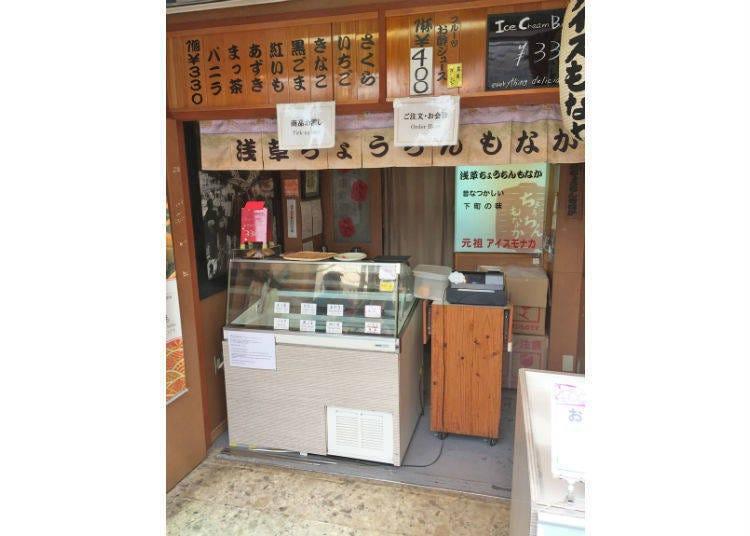 3. Asakusa Chochin Monaka: Crispy Ice Cream Sandwich, Japanese Style!