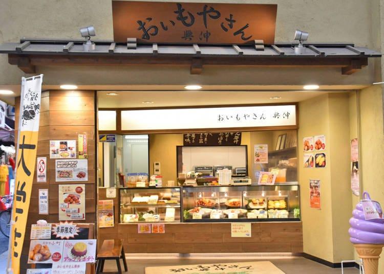 4. Oimoyasan Koshin: Discovering the Delights of Japanese Sweet Potato Ice Cream
