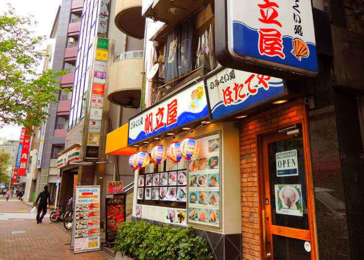 【池袋美食】池袋24小時營業居酒屋精選