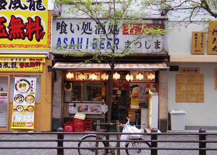 와카다이쇼 마츠시마
