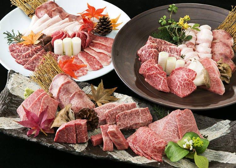 Yakiniku Barbecue: Tasting Different Cuts