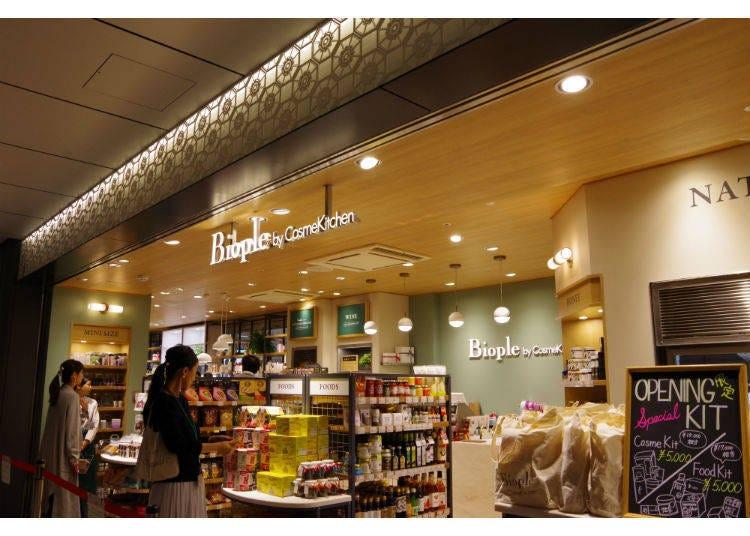 『Biople by CosmeKitchen』あわたまオニオンスープ/ORGANIC TOKYO TEA