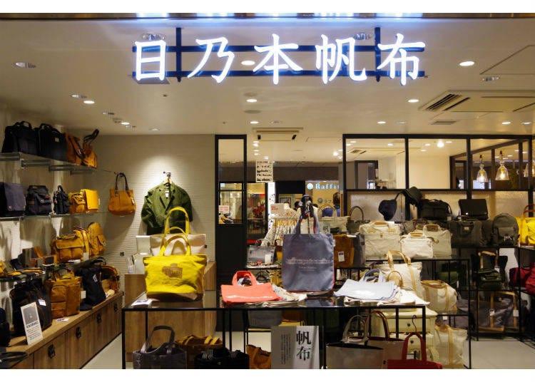 『日乃本帆布』東京店限定トート/東京駅限定ファスナー付きトート