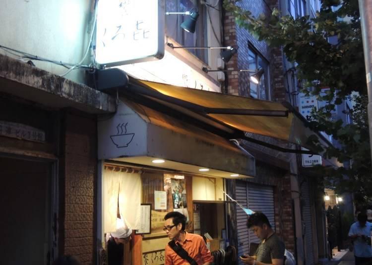 1. Motenashi Kuroki – Famous for Shio Ramen!