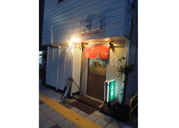 두번째는, 유시마의 맛집으로 유명한 '라멘 텐진시타 다이키' 로 가게를 이전을 하였음에도 벌써 줄을 서는 곳!