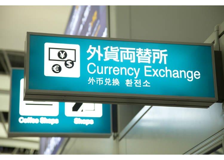 8)市內可以換錢嗎?