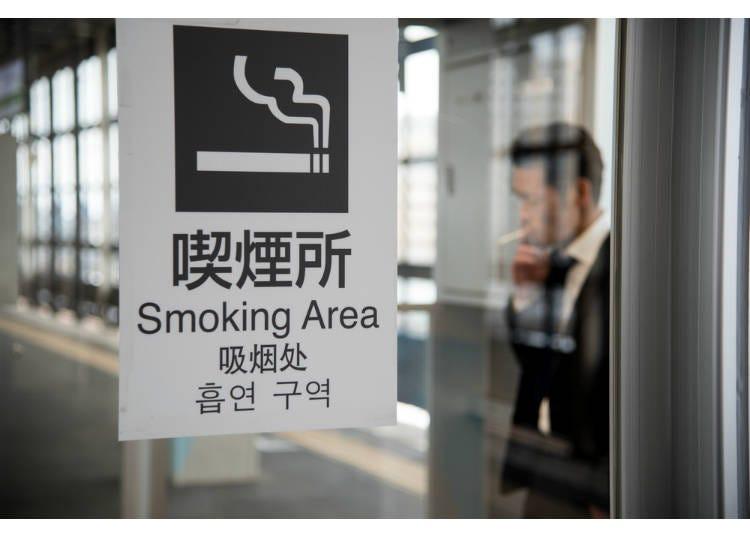 12)在日本抽煙一定要在吸煙區嗎?