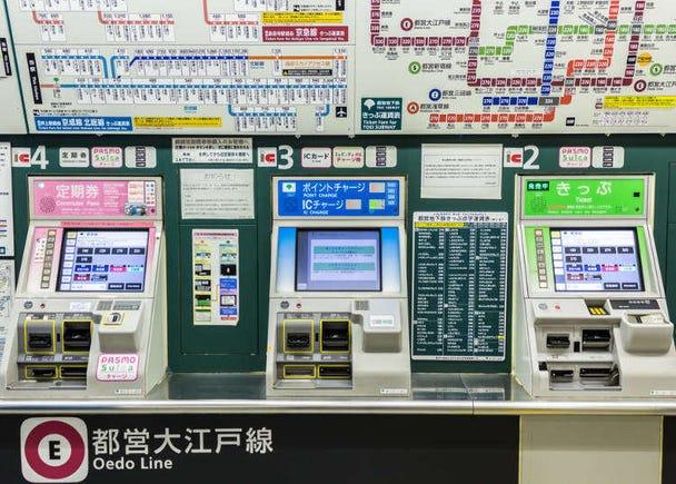 日本東京自由行新手必看!實用Q&A懶人包【交通篇】