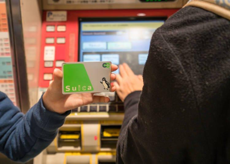 2)Suica不用了但裡面還有餘額該怎麼辦?