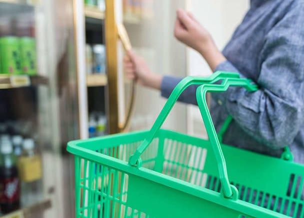 10. Duty-Free Shopping
