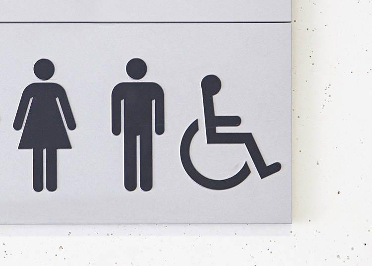 可以免費使用的乾淨廁所