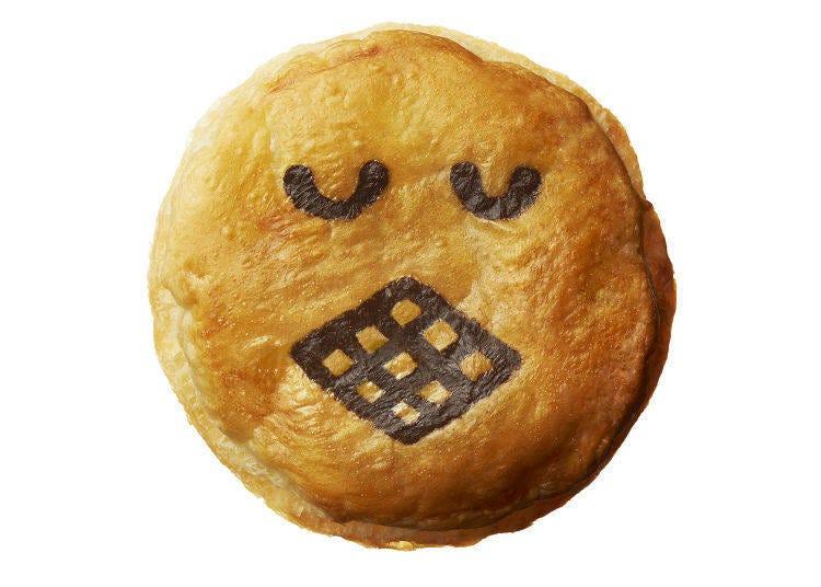 かわいい表情が描かれたパイ