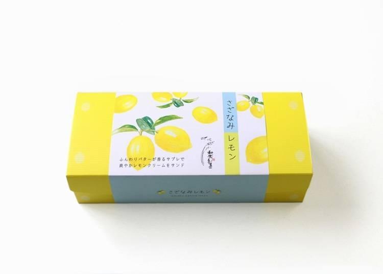 입안에서 레몬맛이 퍼지는 일본스러운 사브레