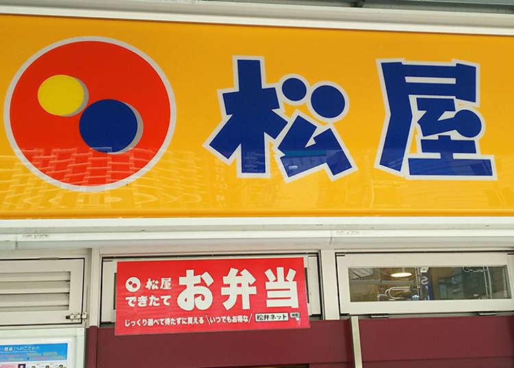 일본여행중 간단히 한끼를 해결하기 위한 간편식의 종류와 그 이유는?