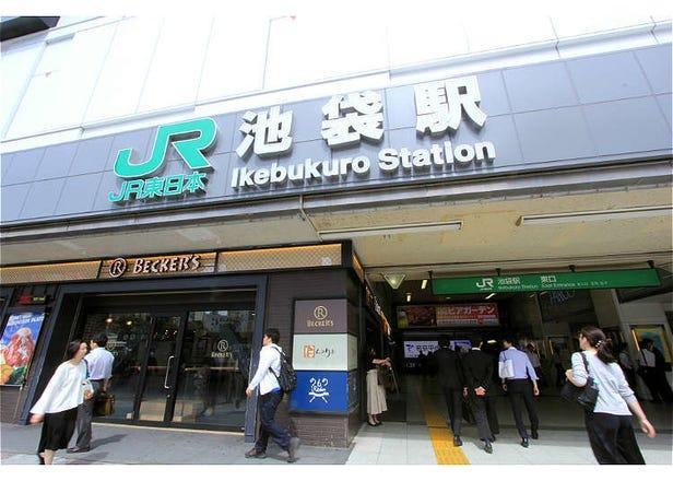 도쿄 이케부쿠로역 출구, 근처 관광지 및 가와고에 가는법