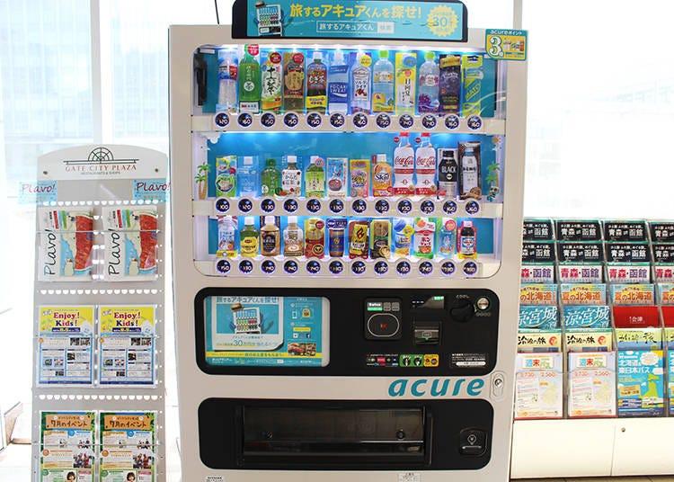 独創的な発想で進化し続けるAcure自販機シリーズ