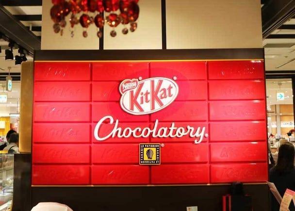 「KITKAT Chocolatory」Special assort 东京限定原创设计