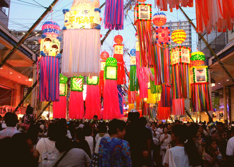 The Tanabata Festival - Experience the Magic of Japan's Star ...