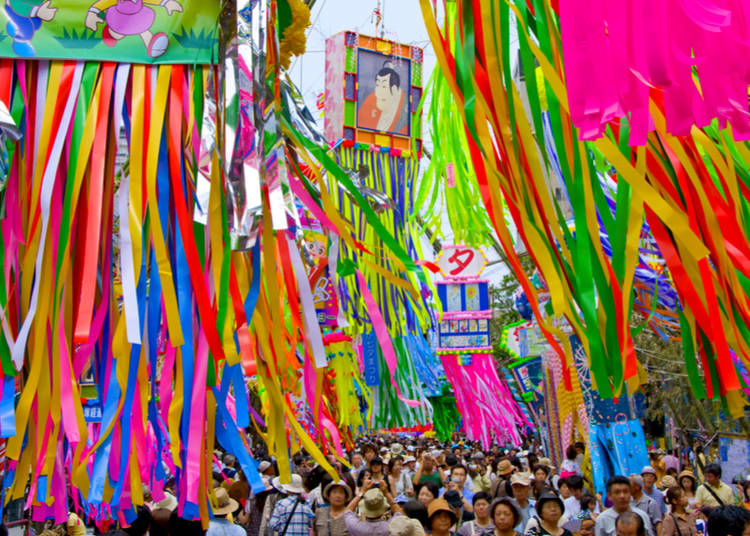 Where is the Tanabata Festival?