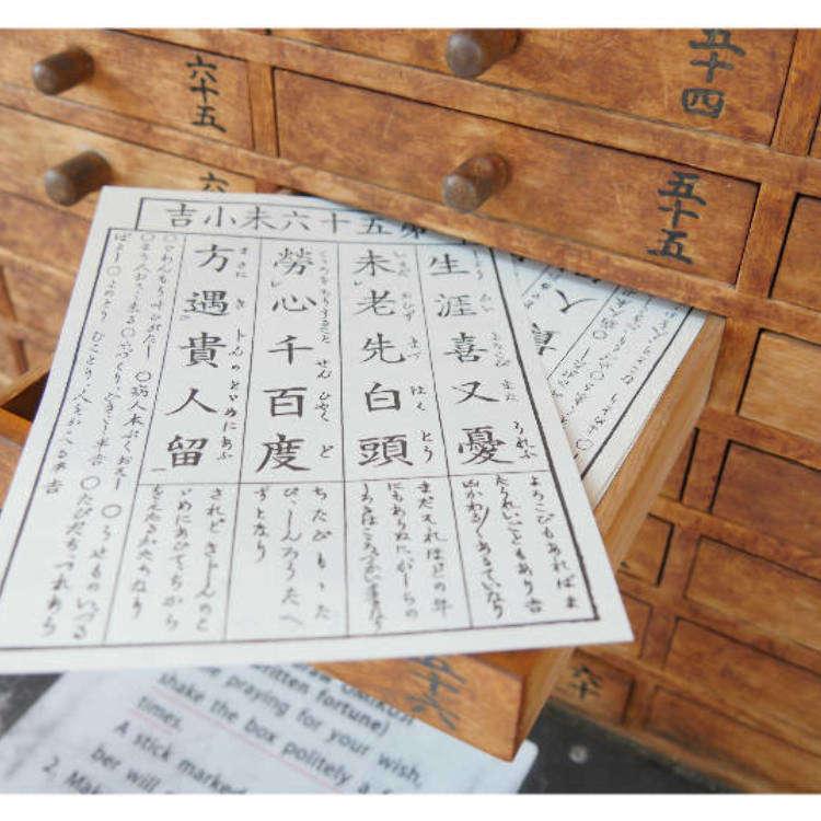 浅草寺&仲见世商店街,福运连连,尽享美味!欢迎来到充满江户风情的平民区·浅草