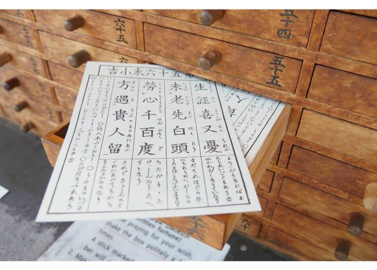 浅草寺的签3成是下签