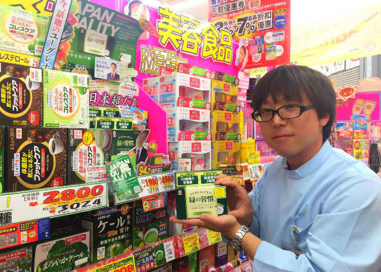 Top 10 Popular Supplements and Japanese Beauty Products at Japan's Most Famous Pharmacy
