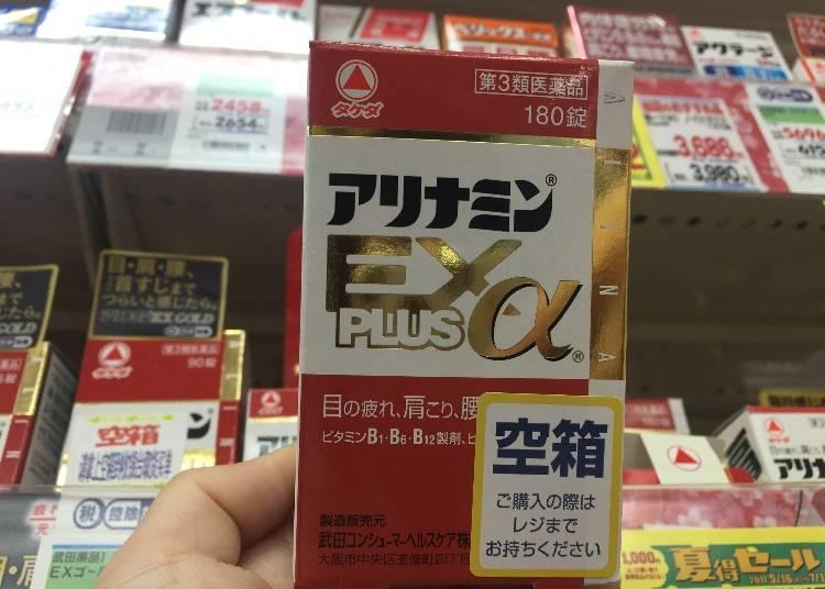 5. Takeda Alinamin EX PLUSα