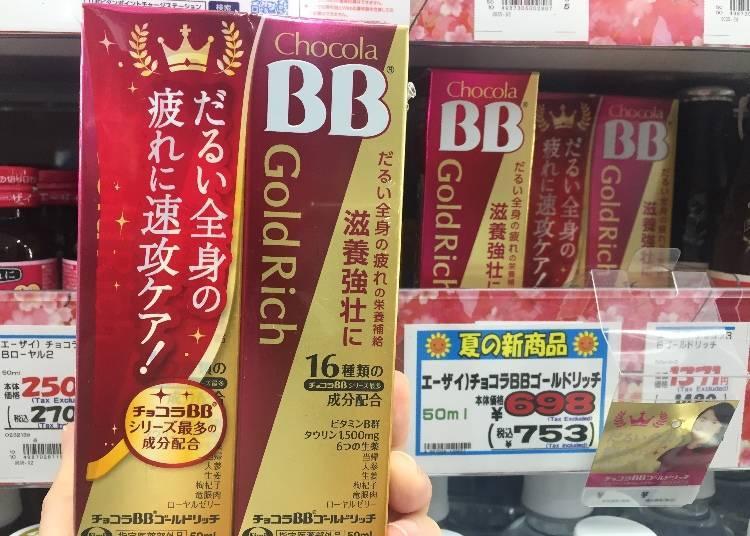 6. Eisai Chocola BB Gold Rich