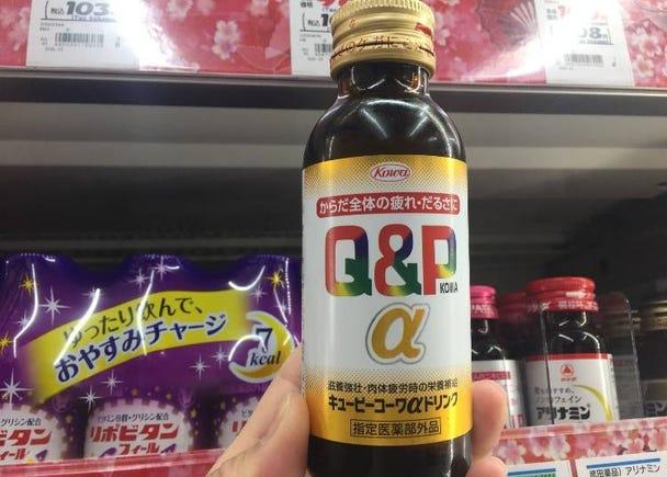 8. Q&P KOWA α Drink