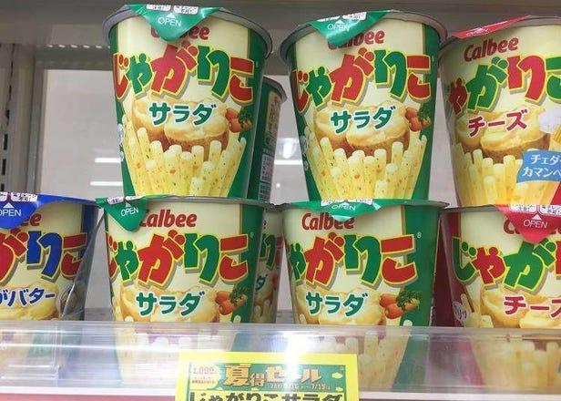日本人最爱的十大零食排行榜向您公布!松本清销售排行榜大公开!