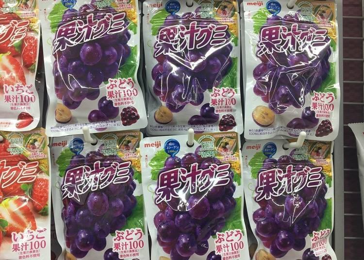 Meiji Fruits Gummi (Grape)