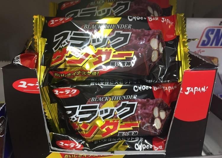 Yuraku Confectionery Black Thunder