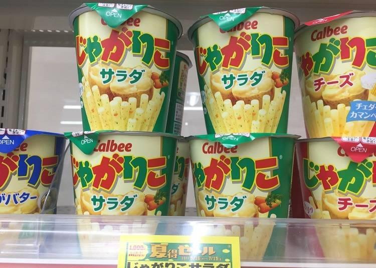 Callbee JAGARIKO 马铃薯条 沙拉口味 (じゃがりこ サラダ)
