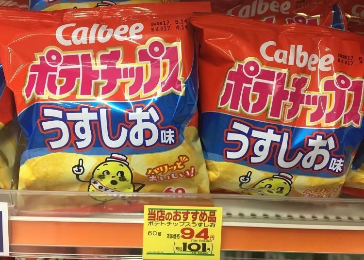 Callbee 洋芋片POTATO CHIPS 天然盐 (ポテトチップス うすしお)