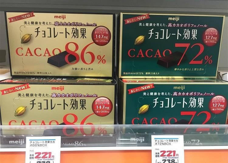 明治 巧克力效果72% (チョコレート效果72%)
