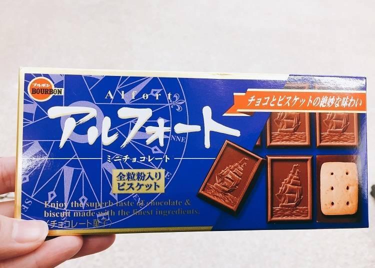 Bourbon 帆船巧克力 (アルフォート ミニチョコレート)