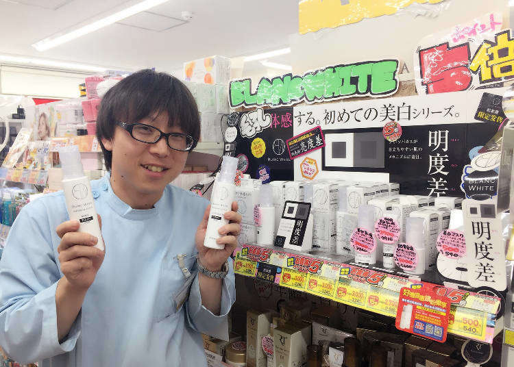 Japanese Drugstores Are So Wild