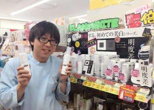 松本清店長私房推薦 10款日本藥妝店必買好貨