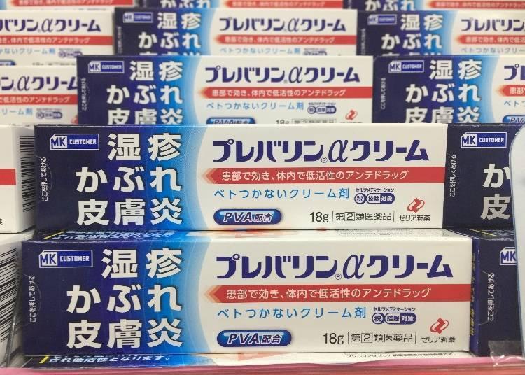 7. Prevalin α cream